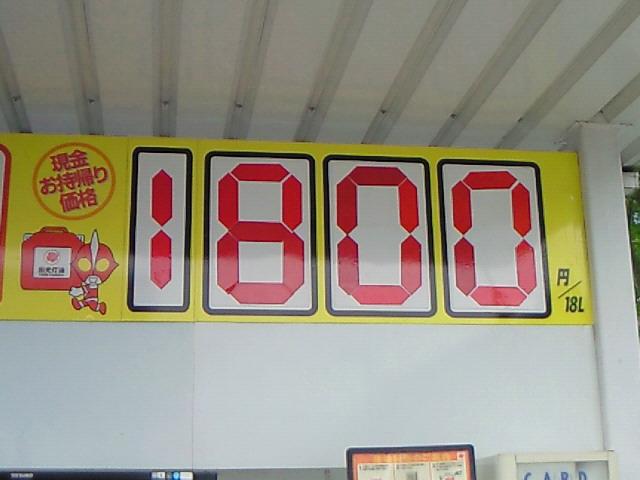200805051231000