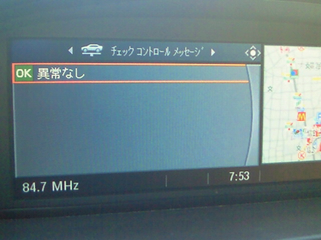 201003050753000