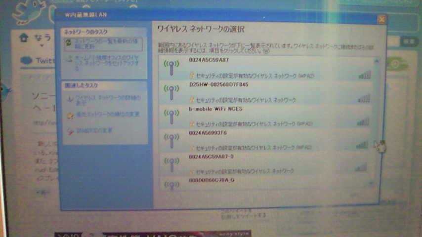 201009021649000