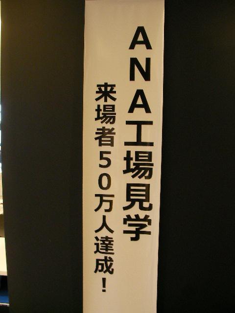 Sany3645