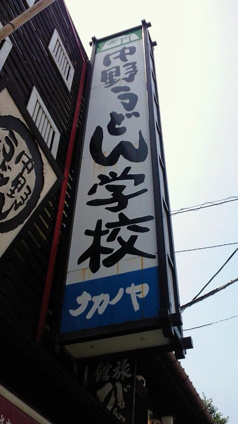 201105051109000