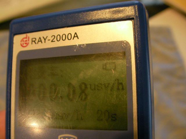 Sany1861