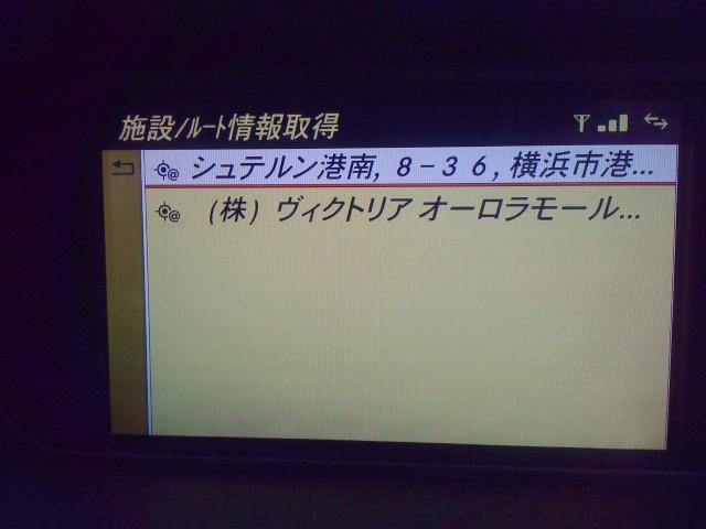 Nec_0981