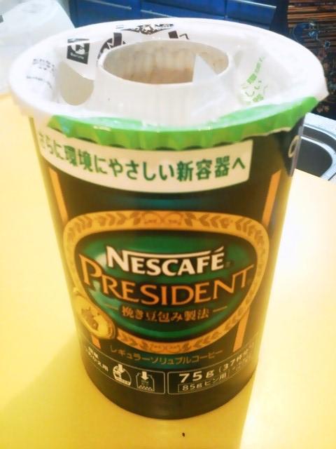 Nec_3541