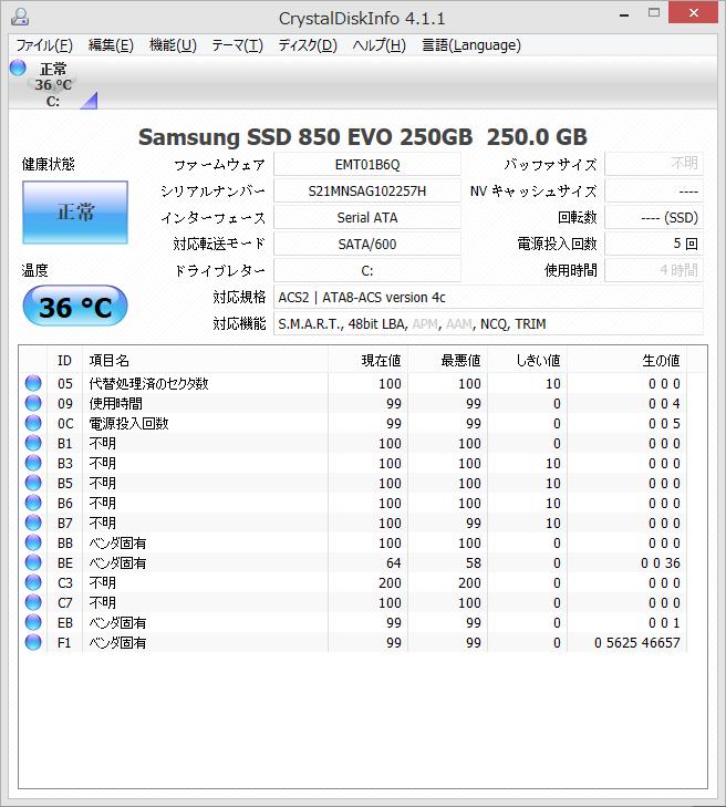 Samsunginfo