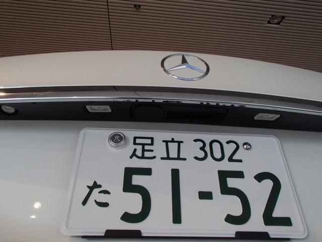 Pa020876