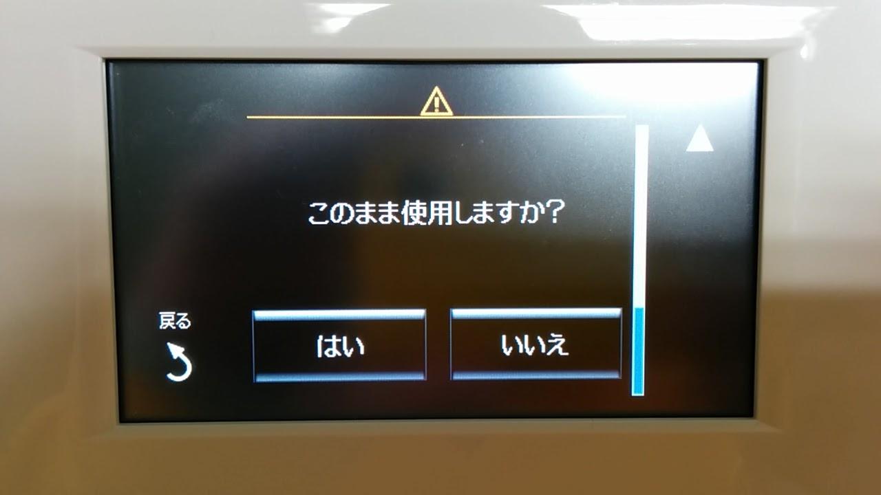 Img_20170315_101917
