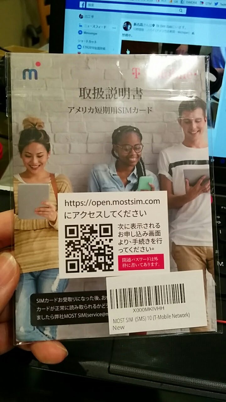 Img_20171221_220114
