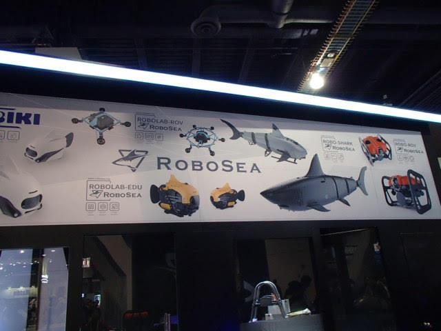 水中ロボットの会社